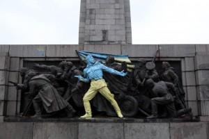 Паметник_украинско знаме