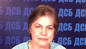 Агнеса Грозева