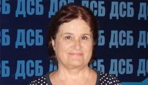 Мара Попович
