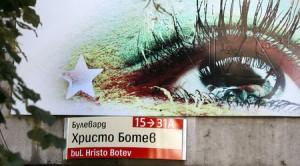 tabela_ulica_Sofia2