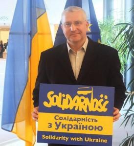 Малинов- Украйна