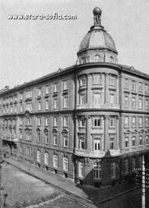Българска централна кооперативна банка- арх. Никола Лазаров