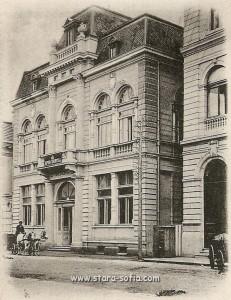 Сградата на Народната библиотека- арх. Алекси Начев
