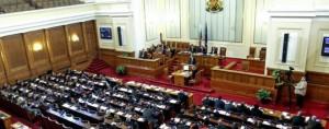 programa-za-parlamentaren-kontrol-23-01-2015_9680
